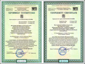 Автошкола прошла проверку на сертификат соответствия